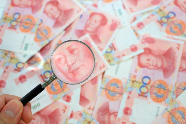 financial woes in China affect UK savers