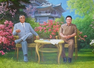 'Juche' say no, kids! (Image c/o John Pavelka @ FLICKR)