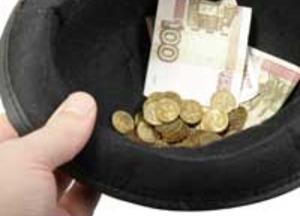 Banks & Barrels Crunch Consumers