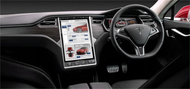 Tesla dash console